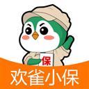 欢雀小保 V1.8.1 苹果版