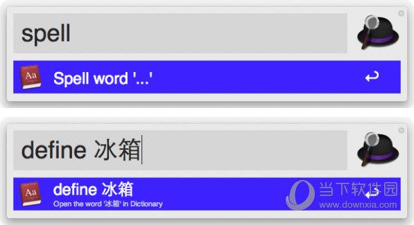 调用系统的词典进行查询