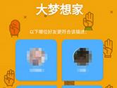 QQ坦白说道具卡有什么用 道具卡用途介绍