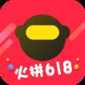 爱上街 V4.1.7 安卓版