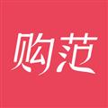 购范商城 V1.7.5 iPhone版