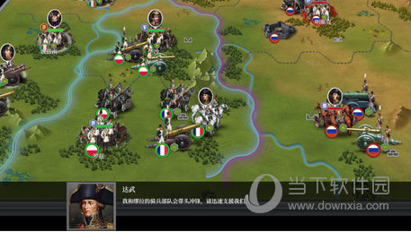 欧陆战争6内购版