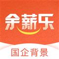 余薪乐 V1.2.2 安卓版