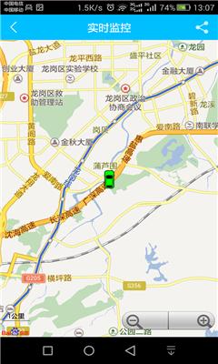 北斗导航地图 V1.0 安卓版截图2