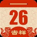 吉祥日历 V1.2.3 安卓版