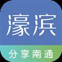 濠滨 V4.3.1 安卓版