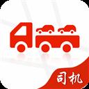 运车管家 V2.2.7 iPhone版