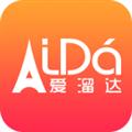 爱溜达 V4.1.1 安卓版