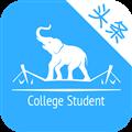 大学生头条 V2.0.1 苹果版