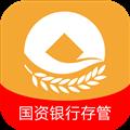 前海惠农 V3.5.0 安卓版