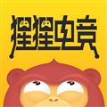 猩猩电竞 V1.4.1 苹果版