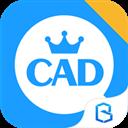 CAD看图大师 V2.1.6 安卓版