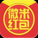 微米红包 V1.0.13 安卓版