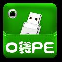 口袋迷你U盘PE启动制作工具 V2.0 官方版