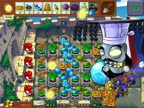 植物大战僵尸长城版内购破解版 V2020 安卓修改版截图5