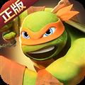 忍者龟OL果盘版 V1.10 安卓版