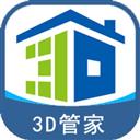 家炫 V1.0 苹果版