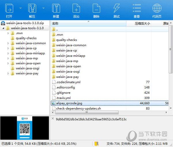weixin java tools
