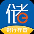 储信理财 V4.3.2 安卓版