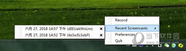 你可以右键图标在第二个选项中找到你录制的视频记录