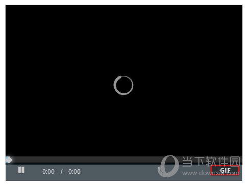 在浏览器的播放器中点击GIF即可保存你的视频为GIF