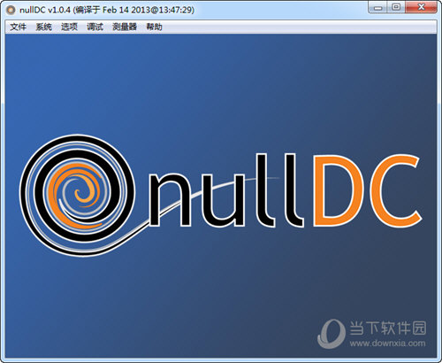 nulldc模拟器