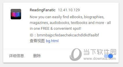 ReadingFanatic