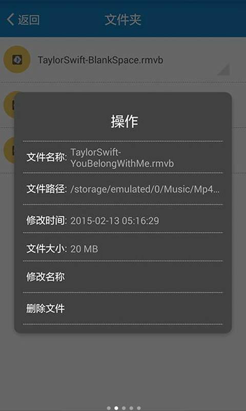 qplayer播放器 V6.0 安卓版截图4