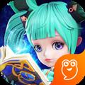 仙语星辰 V1.0.0 安卓版