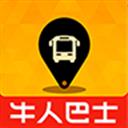 牛人巴士 V1.1.6 安卓版