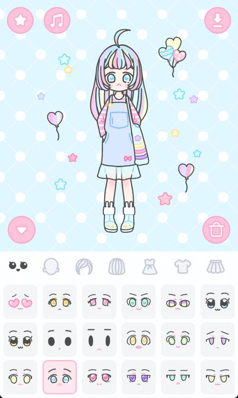 装扮少女 V1.3.0 安卓版截图2
