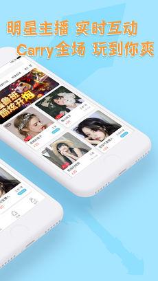 萌牛电竞 V3.1.2 安卓版截图3