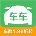 车车车险 V2.3.3 iPhone版