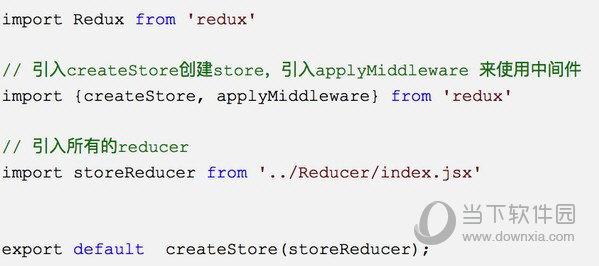 Redux DevTools