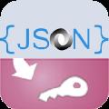 excel2json(Excel转JSON工具) V1.0 绿色版