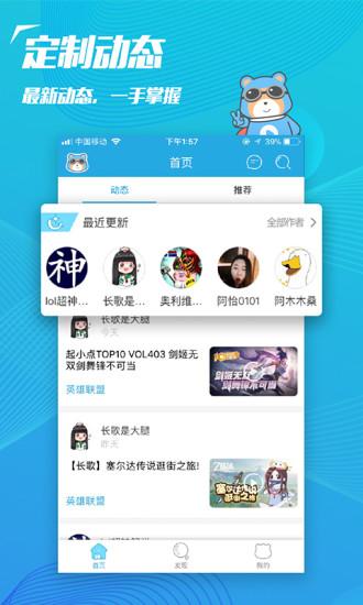 飞熊视频 V4.5.2 安卓版截图3