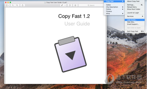 Copy Fast Mac版