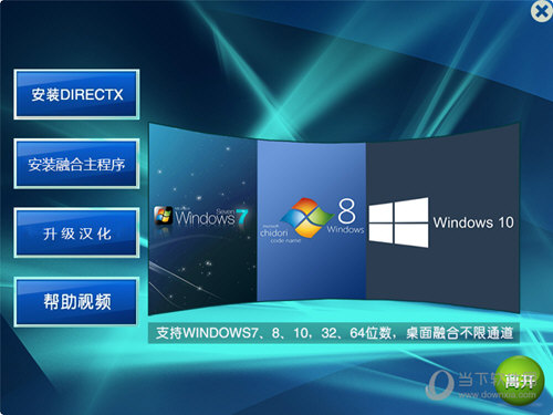 Pixelwarp升级汉化工具