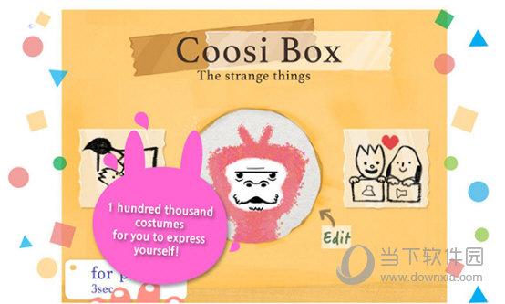 Coosi Box