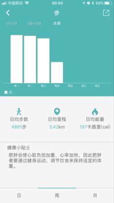 筑客云 V1.1.7 安卓版截图4