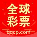 全球彩票 V2.10.11 安卓版