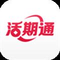 华夏活期通 V3.1.1 安卓版