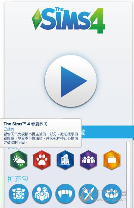 模拟人生4简体中文MOD