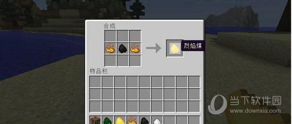 我的世界煤炭MOD