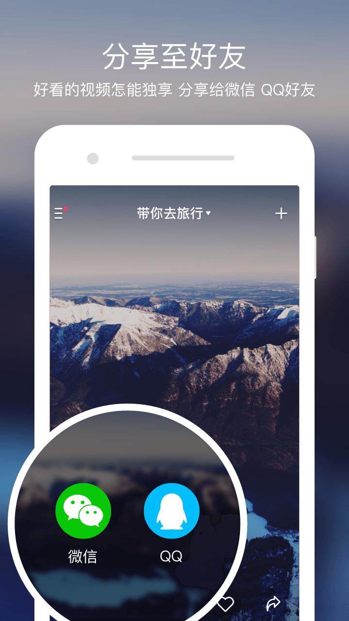 懒瓜实拍 V1.1.0 安卓版截图1