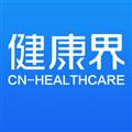 健康界 V4.0 iPhone版