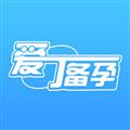 爱丁备孕 V4.4.5 iPhone版