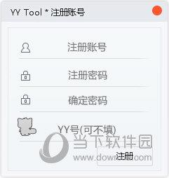 YYTool群检测助手