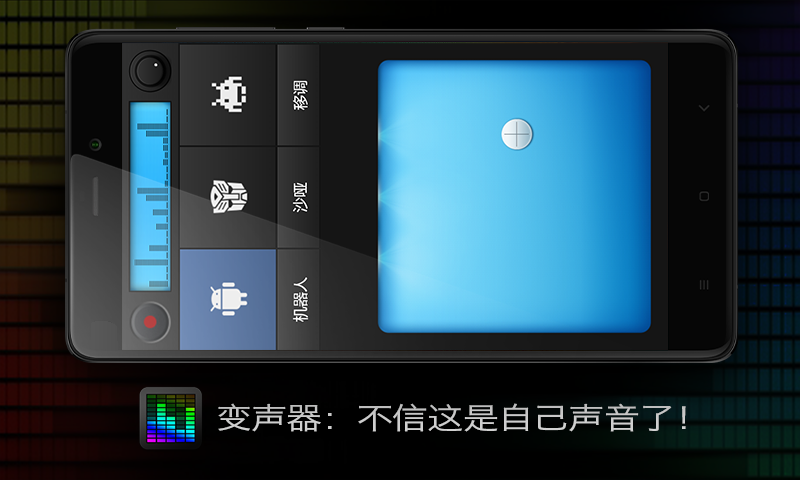 玩转电音 V9.4.0.1 安卓版截图4