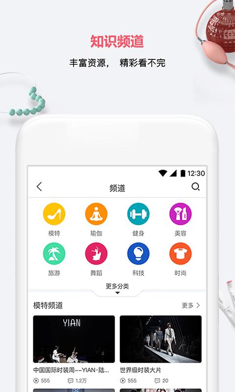 CCGO V4.1.6 安卓版截图4
